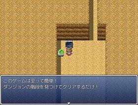 突発的脱出ゲーム Game Screen Shot2