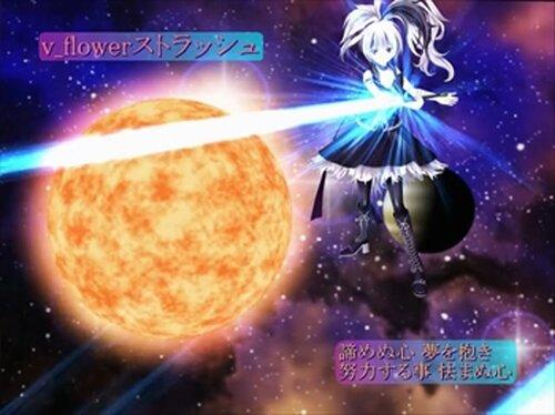 ボカロ・レジェンド Game Screen Shot2