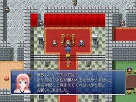 ボカロ・レジェンド Game Screen Shot4