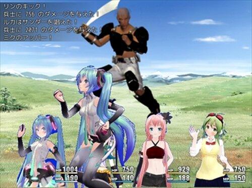 ボカロ・レジェンド Game Screen Shot5