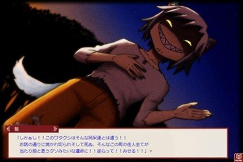 赤ずきんのための物語 Game Screen Shot2
