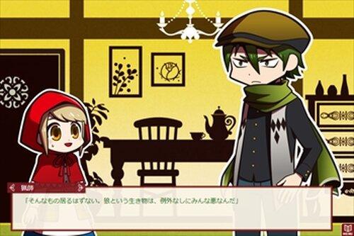 赤ずきんのための物語 Game Screen Shot3