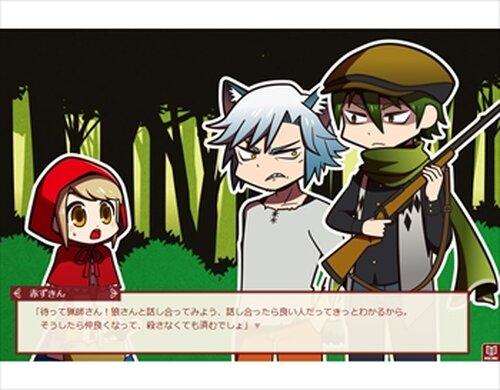 赤ずきんのための物語 Game Screen Shots
