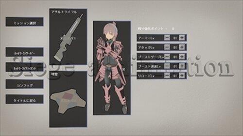 Siege Annihilation Game Screen Shot2