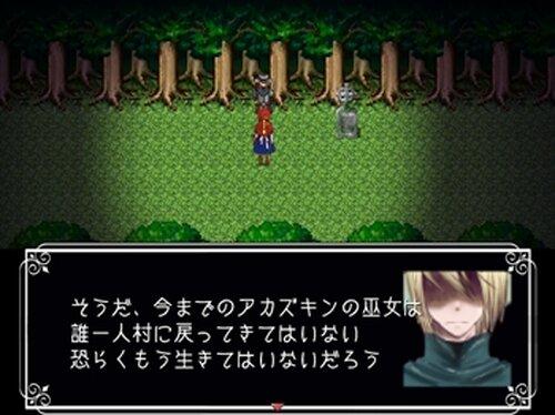 オオカミサマ Game Screen Shot2