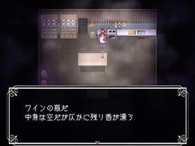 オオカミサマ Game Screen Shot4