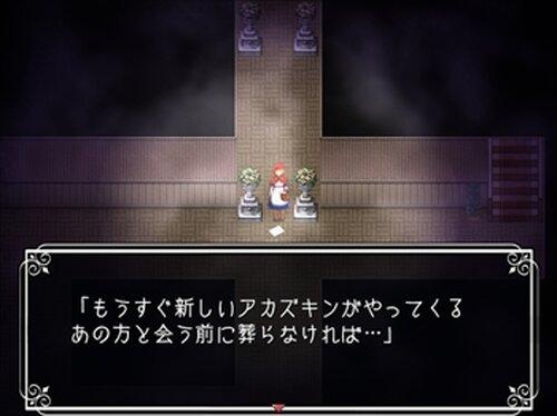 オオカミサマ Game Screen Shots