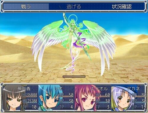 リオ君のお使い Game Screen Shot1