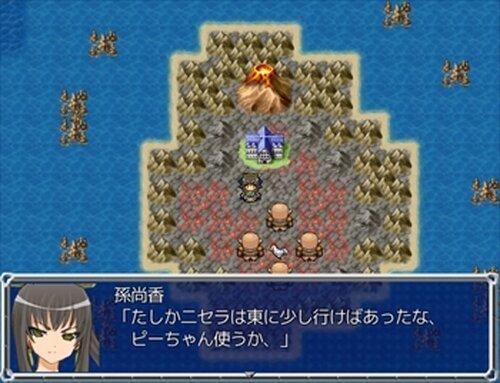 リオ君のお使い Game Screen Shot3