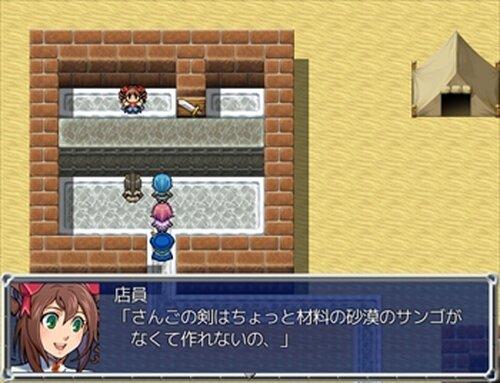 リオ君のお使い Game Screen Shot4