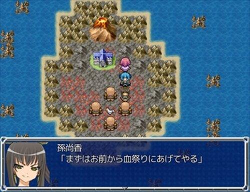 リオ君のお使い Game Screen Shots