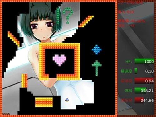 学園長の野望 Game Screen Shot2