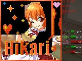 学園長の野望 Game Screen Shot3