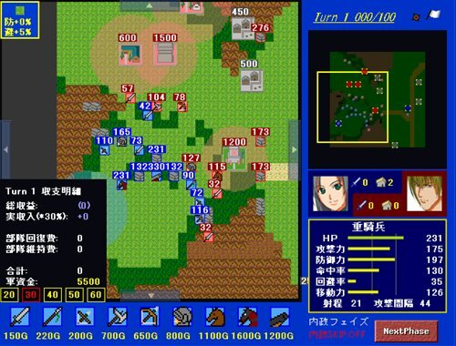 戦陣2 Game Screen Shot1
