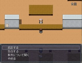 学生怪異10 Game Screen Shot2