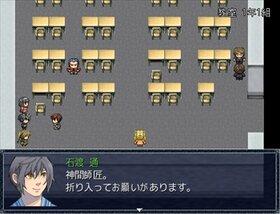 学生怪異10 Game Screen Shot3