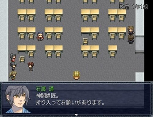 学生怪異10 Game Screen Shot3