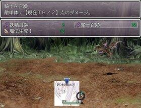 ローズマリーダスト Game Screen Shot2