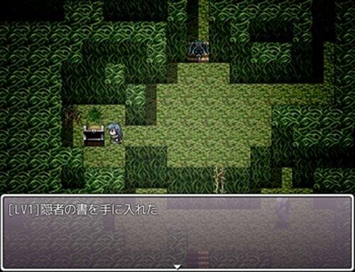 ローズマリーダスト Game Screen Shot3
