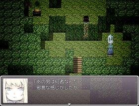 ローズマリーダスト Game Screen Shot5