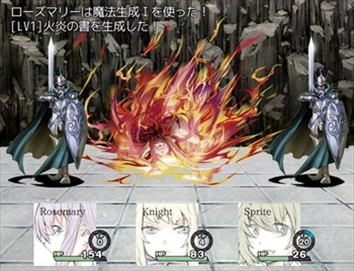 ローズマリーダスト Game Screen Shots