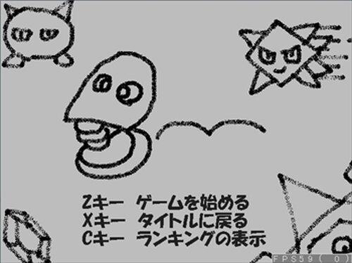 バネくん Game Screen Shot2