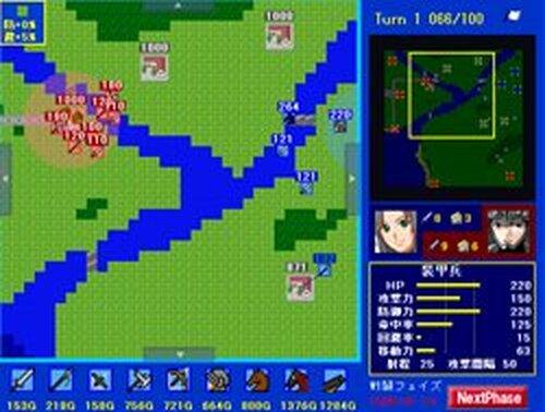 戦陣2 Game Screen Shots