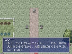 霧夏邸幻想 Game Screen Shot2