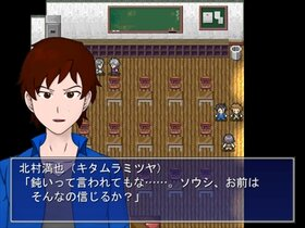 霧夏邸幻想 Game Screen Shot3