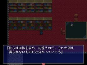 霧夏邸幻想 Game Screen Shot5