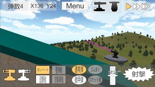 ぶっとび! カノンゴルフ Game Screen Shot1