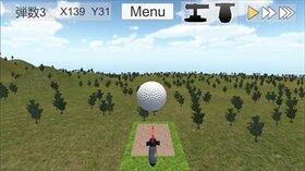 ぶっとび! カノンゴルフ Game Screen Shot4