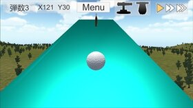 ぶっとび! カノンゴルフ Game Screen Shot5