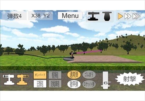 ぶっとび! カノンゴルフ Game Screen Shots