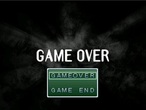 GAME OVER Game Screen Shots