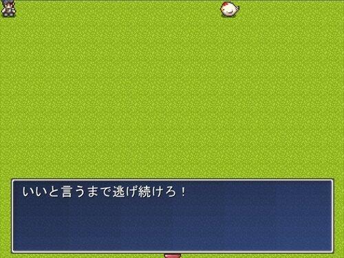 追われる冒険・続 Game Screen Shot1