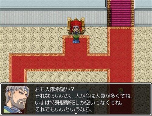 Luby Fantasy Ⅱ 古代戦争と聖王の涙 体験版  Game Screen Shot1