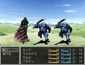 Luby Fantasy Ⅱ 古代戦争と聖王の涙 体験版  Game Screen Shot2