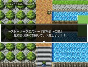 Luby Fantasy Ⅱ 古代戦争と聖王の涙 体験版  Game Screen Shot3