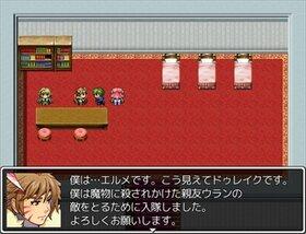 Luby Fantasy Ⅱ 古代戦争と聖王の涙 体験版  Game Screen Shot4