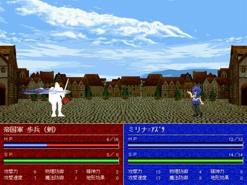 北界人神伝~RUBY2~ Game Screen Shot