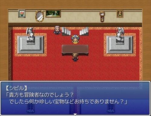 ロエルの冒険 夢の扉 Game Screen Shot2