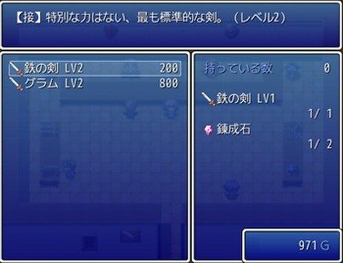 ロエルの冒険 夢の扉 Game Screen Shot3
