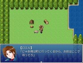 ロエルの冒険 夢の扉 Game Screen Shot4