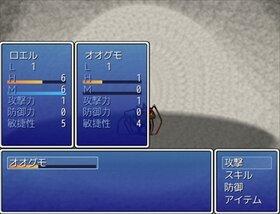 ロエルの冒険 夢の扉 Game Screen Shot5