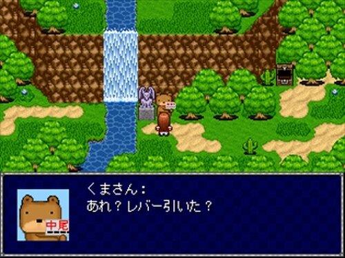 マッチな少女は魔王様 Game Screen Shot2