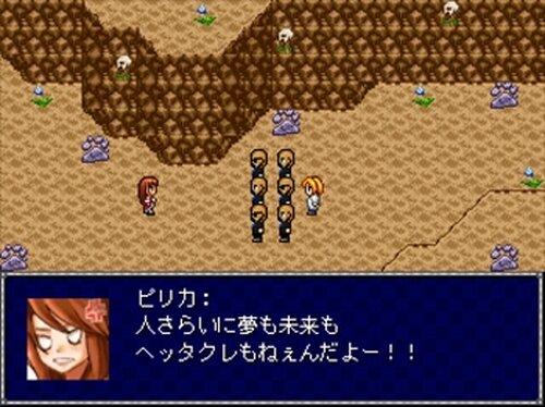 マッチな少女は魔王様 Game Screen Shot5