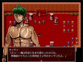 復讐のマッチ売り - REVENGE MATCH - Game Screen Shot4