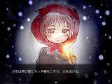 復讐のマッチ売り - REVENGE MATCH -