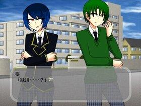 ディスコード! Game Screen Shot3